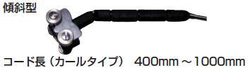 FUSO(フソー) K熱電対温度センサ(ミニオメガプラグ付) TPK-13