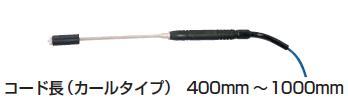 グローバルなお客様のニーズに迅速にそして正確にお応え!  FUSO(フソー) K熱電対型温度センサ(ミニオメガプラグ付) TPK-15