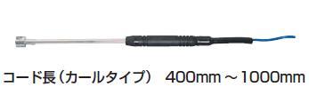 グローバルなお客様のニーズに迅速にそして正確にお応え!  FUSO(フソー) K熱電対型温度センサ(ミニオメガプラグ付) TPK-16