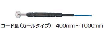 グローバルなお客様のニーズに迅速にそして正確にお応え!  FUSO(フソー) K熱電対型温度センサ(ミニオメガプラグ付) TPK-17