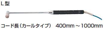 グローバルなお客様のニーズに迅速にそして正確にお応え!  FUSO(フソー) K熱電対型温度センサ(ミニオメガプラグ付) TPK-18