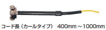 FUSO (フソー) K熱電対温度センサ(ミニオメガプラグ付) TPK-20