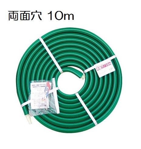 【直送品】 大研化成工業 業務用融雪プロテクター GUP-10W (両面穴 10m)