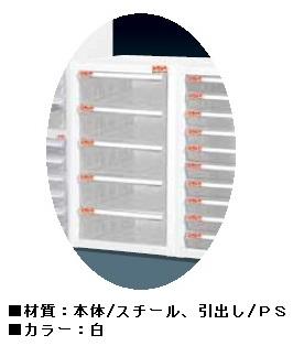 【代引不可】 ギガ・セレクション レターケース A4-105H 【メーカー直送品】