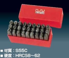 ギガ・セレクション 英字刻印セット GSKA-120 〈37本組A~Z・&〉