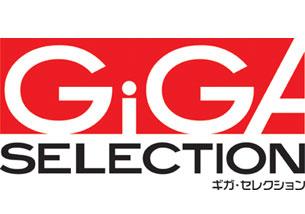 ギガ・セレクション ハンドマグネット GSM-B2