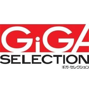 【直送品】 ギガ・セレクション ツーリングワゴン SET-BT50