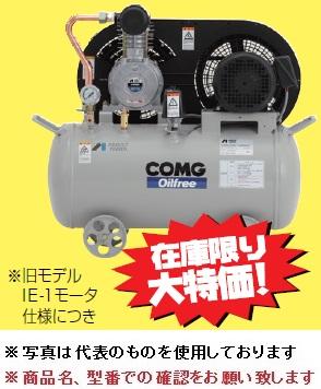 【代引不可】 【期間限定特価】【在庫限り】アネスト岩田 レシプロコンプレッサ TFP07B-10S6 (60Hz) 【大型】