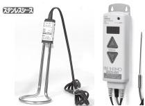 【直送品】 八光電機 投込み型パイプヒーター SWS1505 (1880020)
