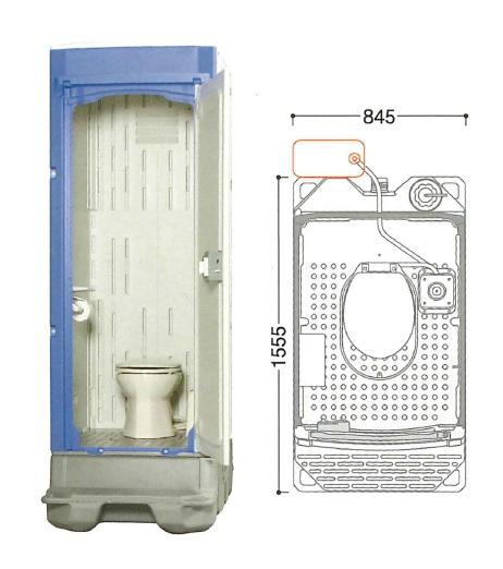 【代引不可】 ハマネツ 仮設トイレ (ポンプ式簡易水洗) TU-iXFUW (1520210) 《洋式タイプ》 【送料別】