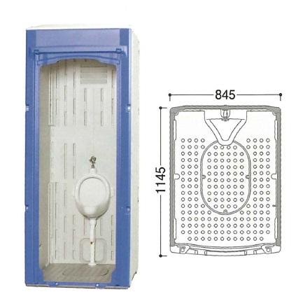 【直送品】 ハマネツ 仮設トイレ (水洗) TU-iXSH (1521300) 《小便器タイプ》 【大型】