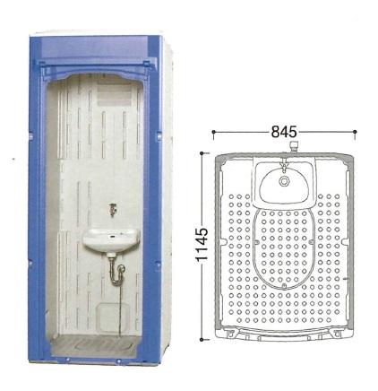 【代引不可】 ハマネツ 仮設トイレ (水洗) TU-iXMH (1521400) 《手洗器タイプ》 【送料別】