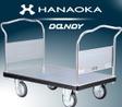 【代引不可】 花岡車輌 (HANAOKA) ダンディ ジャンボ UDG-LD6 【メーカー直送品】