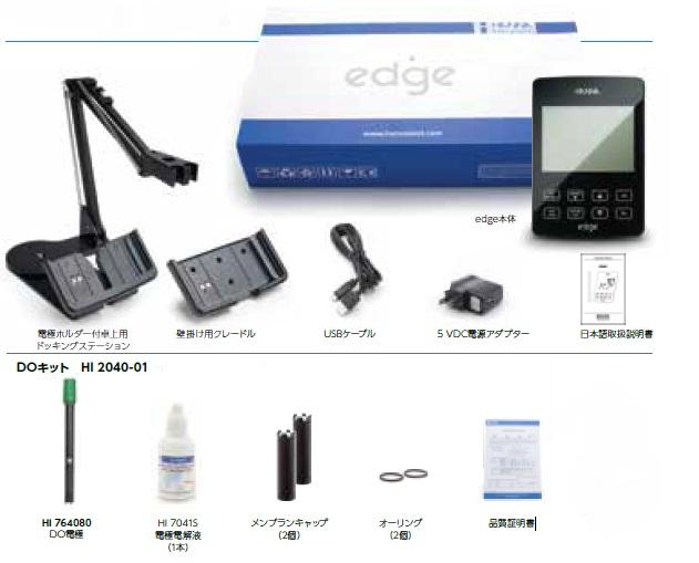 ハンナ edge HI 2040-01 DOキット