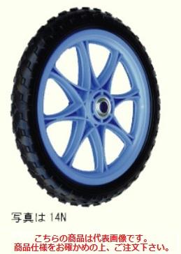 【直送品】 ハラックス ノーパンクタイヤ(プラホイール) TR-20N 《タイヤセット》 【大型】