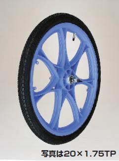 【代引不可】 ハラックス (HARAX) タイヤ ノーパンクタイヤ TR-20X1.75N スポークホイール《タイヤセット》 【送料別】