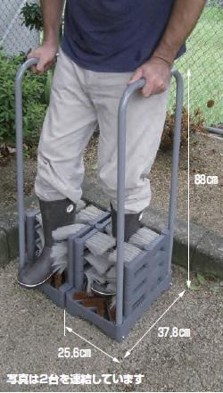【直送品】 ハラックス 雪泥落し 長靴清掃台 AEV-105-003 【大型】