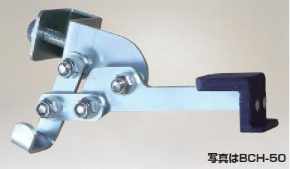 【直送品】 ハラックス ヘムロック オプションブレーキ BRA-120 【送料別】