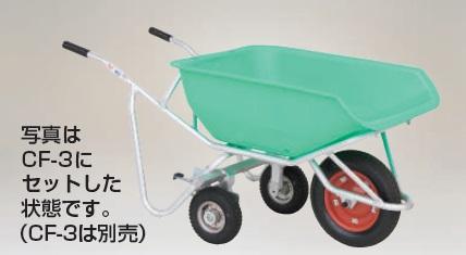 【直送品】 ハラックス 補助輪(アルミ1輪車・2輪車専用) CF-32TR (別売部品) 【大型】