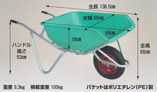 【直送品】 ハラックス アルミ一輪車 ハーフバケットタイプ CF-3N ノーパンクタイヤ(13X3N) 【大型】