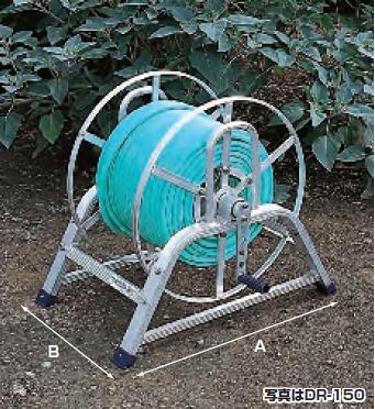 こころ潤す、快適ワーキング。  【直送品】 ハラックス (HARAX) マキ太郎 アルミ製 ホース巻取器 DR-50 φ8.5動噴ホース用