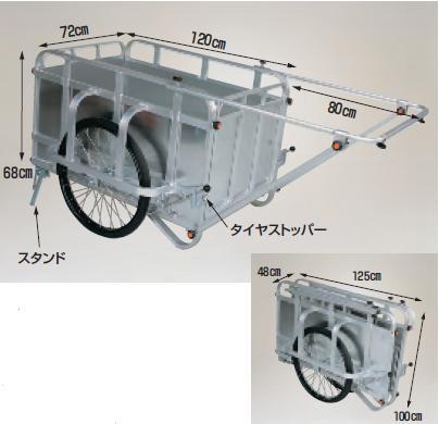 【直送品】 ハラックス コンパック 耐荷重350kgタイプ HC-3500N ノーパンクタイヤ(26X2-1/2N) 【大型】