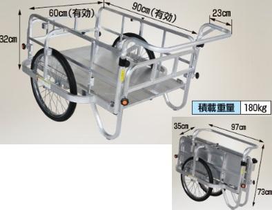 【直送品】 ハラックス コンパック ショートハンドルタイプ HC-906N-SH (20インチノーパンクタイヤ) 【大型】