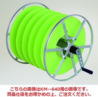 【直送品】 ハラックス 潅太郎KM-500用オプションドラム(旧タイプ) KM-W28 【大型】
