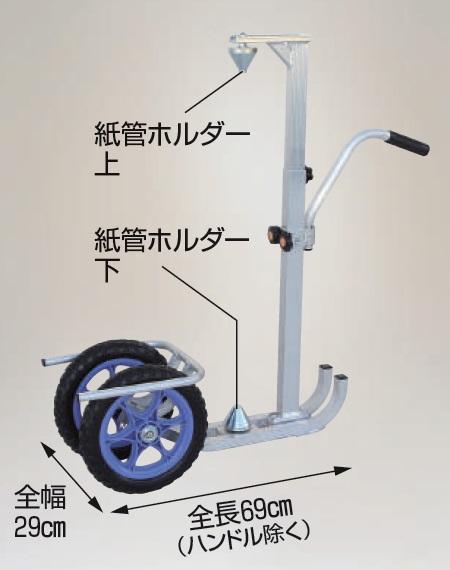 【直送品】 ハラックス らく助 ハウス側面のフィルム張り台車 KR-100 【大型】