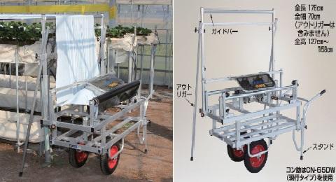 【直送品】 ハラックス マルチスリッター 高設用マルチ穴明け機 NH-950H 【大型】
