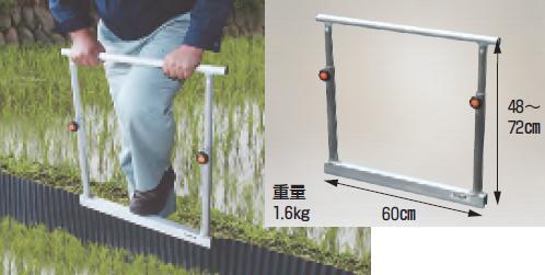【直送品】 ハラックス アゼコミ アゼ波押込器 NS-600