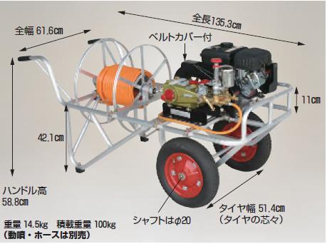 【直送品】 ハラックス 動噴カート 巻取器付動噴運搬台車 RK-1106 【大型】