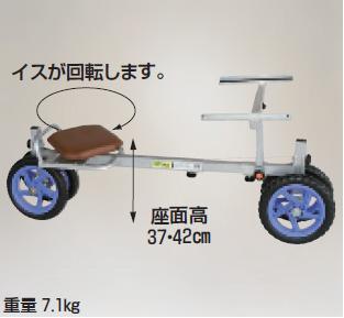 【直送品】 ハラックス (HARAX) ラクエモン アルミ製 いちご収穫用幅狭台車 RS-800K ノーパンクタイヤ 【大型】