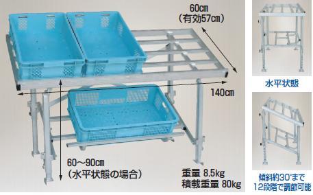 【直送品】 ハラックス 台五郎 アルミ製 傾斜付作業台 SD-1460 角度調整可能タイプ 【大型】