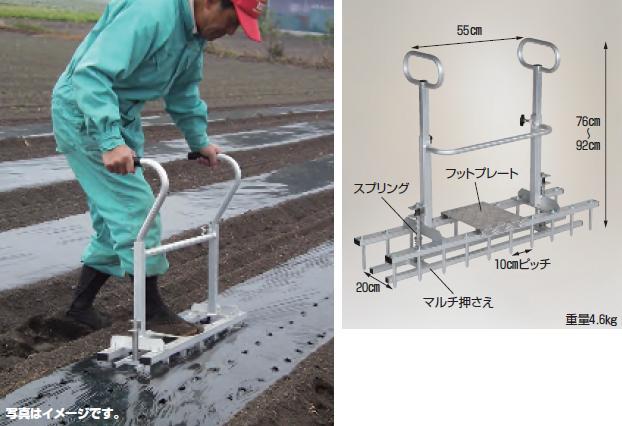 【直送品】 ハラックス 玉ネギロケット 玉ネギ定植用穴あけ器 TR-1020 【大型】