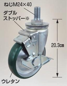 【直送品】 ハラックス タイヤセット キャスターシリーズ TR-FDS150 【大型】