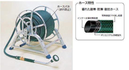 【直送品】 ハラックス マキ太郎 φ15水道ホースセット WS-15-50