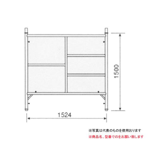 【直送品】 長谷川工業 ハセガワ はしご枠 TH-1515a (10808) 構成部品 【送料別】