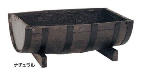 厳しい品質管理と高度な技術  【直送品】 長谷川工業 ハセガワ ウイスキー樽プランター 舟型63(ナチュラル) GE-1N (12776)