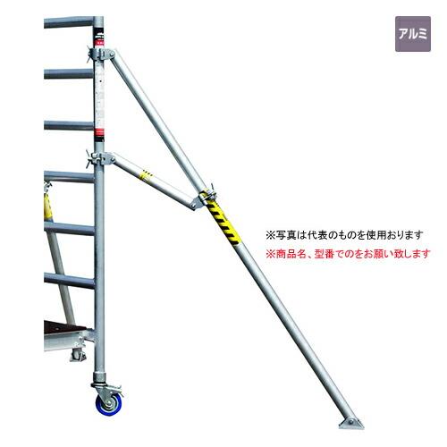 【直送品】 長谷川工業 ジッピー 外部支え(2m×1本) JAS-AL-OUT20 (16187) 《オプション》【法人向け、個人宅配送不可】 【大型】