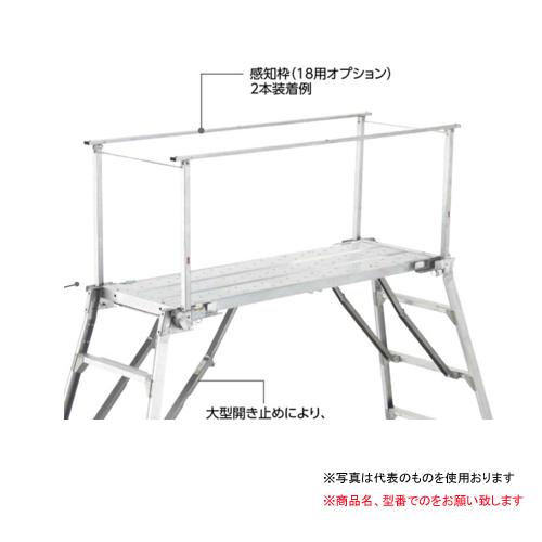 【直送品】 長谷川工業 ハセガワ DUK用感知枠18用 (1本) DUK-GL (16704) 《オプション》