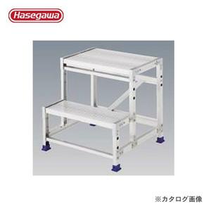 【代引不可】 長谷川工業 ハセガワ 組立式作業台 DB2.0-2-7M (16822) ライトステップ 【メーカー直送品】