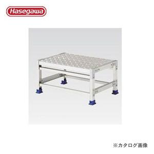 【直送品】 長谷川工業 ハセガワ 組立式作業台 ライトステップ シマイタ DB2.0-1-4SM (16829)