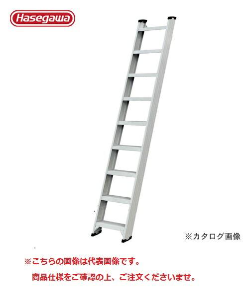 【直送品】 長谷川工業 ハセガワ 1連はしご FLW2.0-270 (16907) 【法人向け、個人宅配送不可】 【大型】