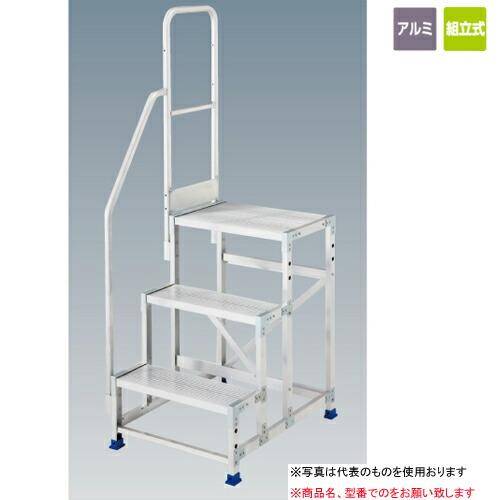 【直送品】 長谷川工業 ハセガワ DBG1.0専用方側手摺 DBG1.0-T2S110 (17134) (左右共通)