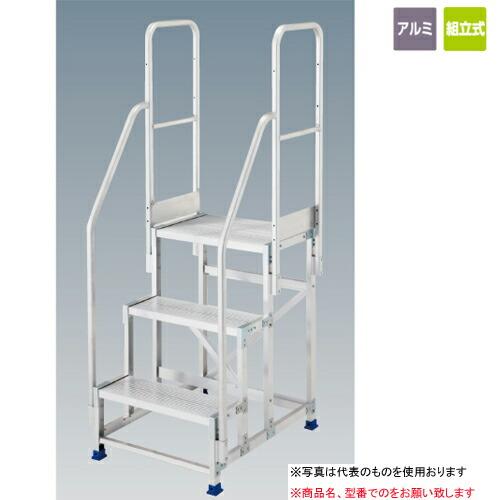 【直送品】 長谷川工業 ハセガワ DBG1.0専用両側手摺 DBG1.0-T3W110 (17138)