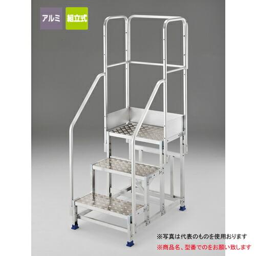 【直送品】 長谷川工業 ハセガワ DBG1.0専用フルセット手摺 DBG1.0-T5F110 (17143)