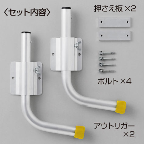 【直送品】 長谷川工業 ハセガワ L型アウトリガー PAR1.0 (17150)