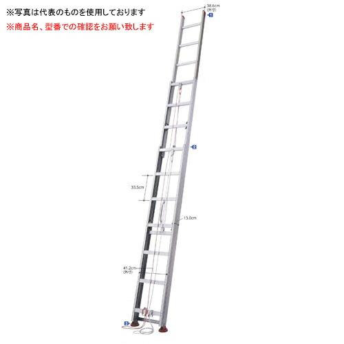 【直送品】 長谷川工業 ハセガワ 3連はしご HD3 2.0-88 (17284) 【特価】【法人向け、個人宅配送不可】 【大型】