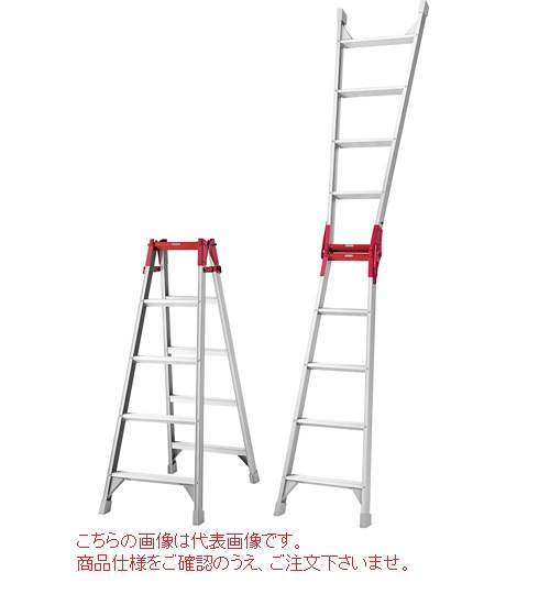 【直送品】 長谷川工業 ハセガワ はしご兼用脚立 RA-18 (17349) 【大型】